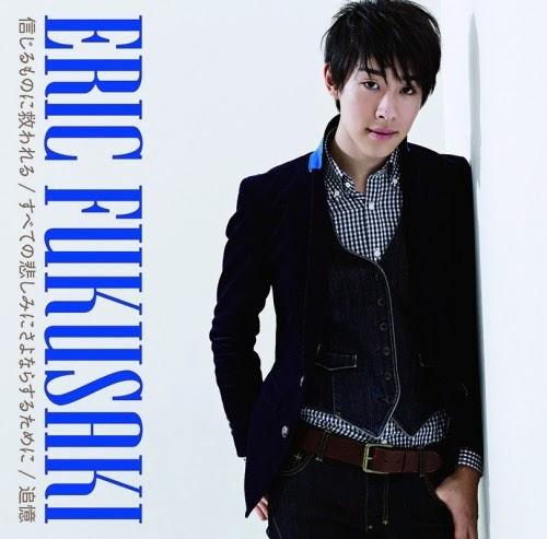 [Single] Eric Fukusaki - Shinjiru Mono ni Sukuwareru [2014.04.09] Eric