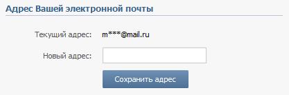 Адрес Вашей электронной почты