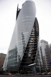 Mode Gakuen Spiral Towers, Jepang - 7 Gedung Sekolah Berbentuk Unik di Dunia