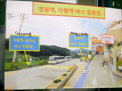 How to take Gapyeong City Tour Bus?