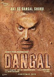 Dangal (2016