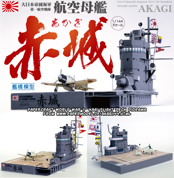 "Papercraft World War II aircraft carrier ""Akagi"" + A6M Zero flight deck diorama"