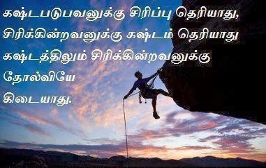 love kavithai image free download