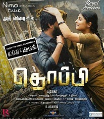 Watch Thoppi (2015) HD DVD Tamil Full Movie Watch Online Free Download