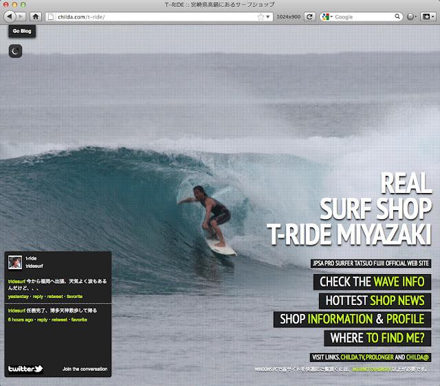T-RIDE SURF SHOP 宮崎