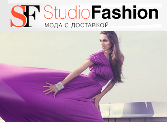 Studio-Fashion - бутик модной женской и мужской одежды