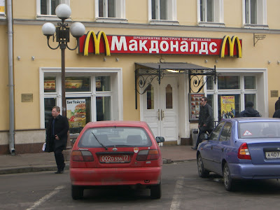 MacDonalds in Moscow