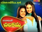 Chigurakulalo Chilakamma Episode 394 (24th Apr 2014)