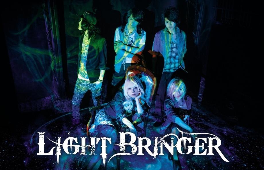 http://3.bp.blogspot.com/-wcqM7FaktBA/Uaga5VKvcyI/AAAAAAAAb_c/aNX6xcnJ9Mc/s1600/LIGHT+BRINGER.jpg