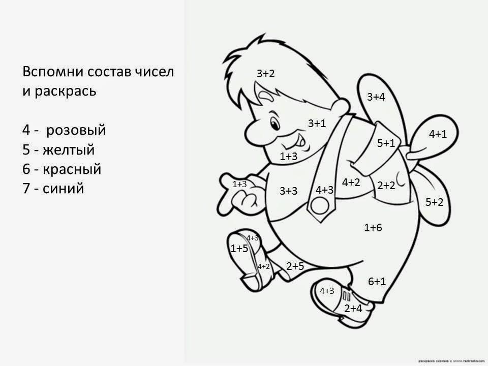 баннера для детской одежды