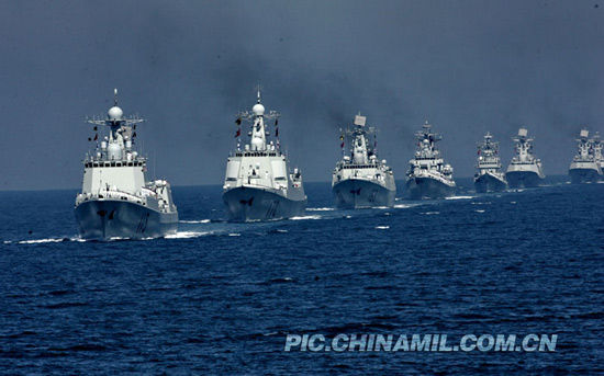 South China Sea Fleet warships