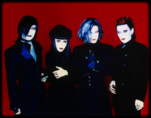 Malice Mizer Official Site