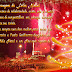 [leia] Mensagem de Feliz Natal do Governo Municipal para todos os Felipenses.