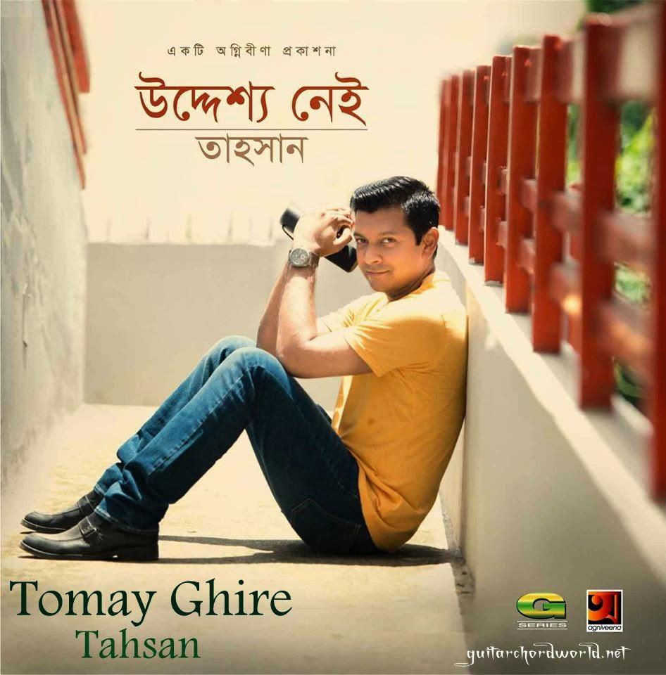 Ami Ki Tomay Songs Download: Tomay Ghire Chords- Tahsan And Kona
