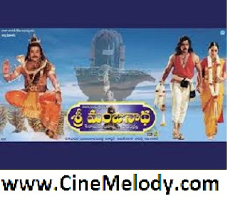 Sri Manjunatha Telugu Mp3 Songs Free  Download -1999