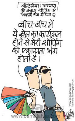 cricket, cricket cartoon, Sports Cartoon, mahendrasingh dhoni, hindi cartoon