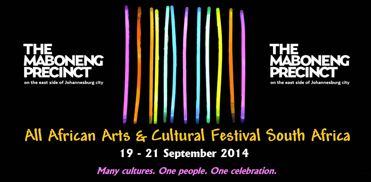 All African Art & Cultural Festival South Africa