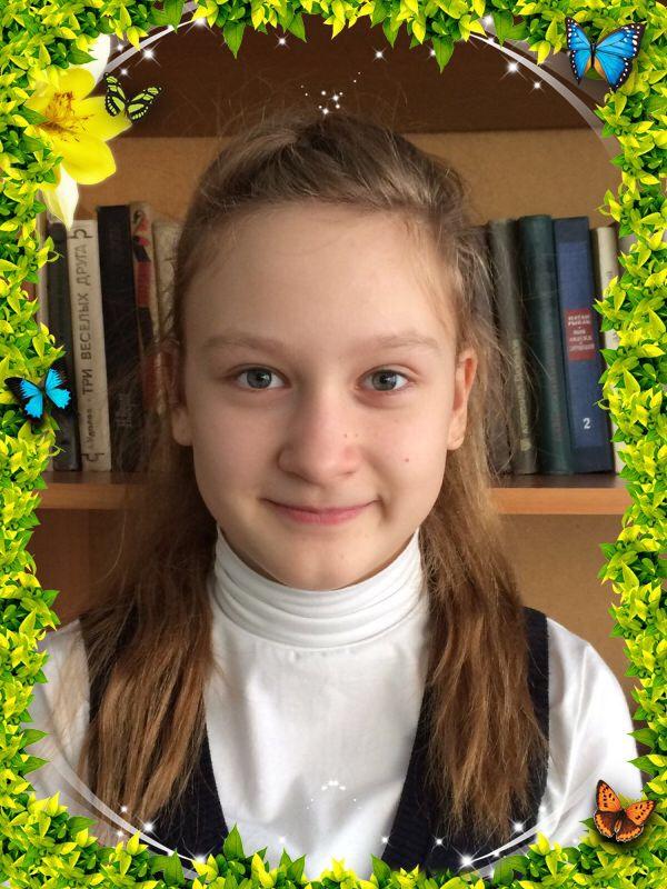 Вешникова Софья