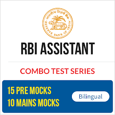 RBI ASSISTANT COMBO 2016-17