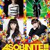NPFが3/22「ASOBINITE!!!」サポート決定!