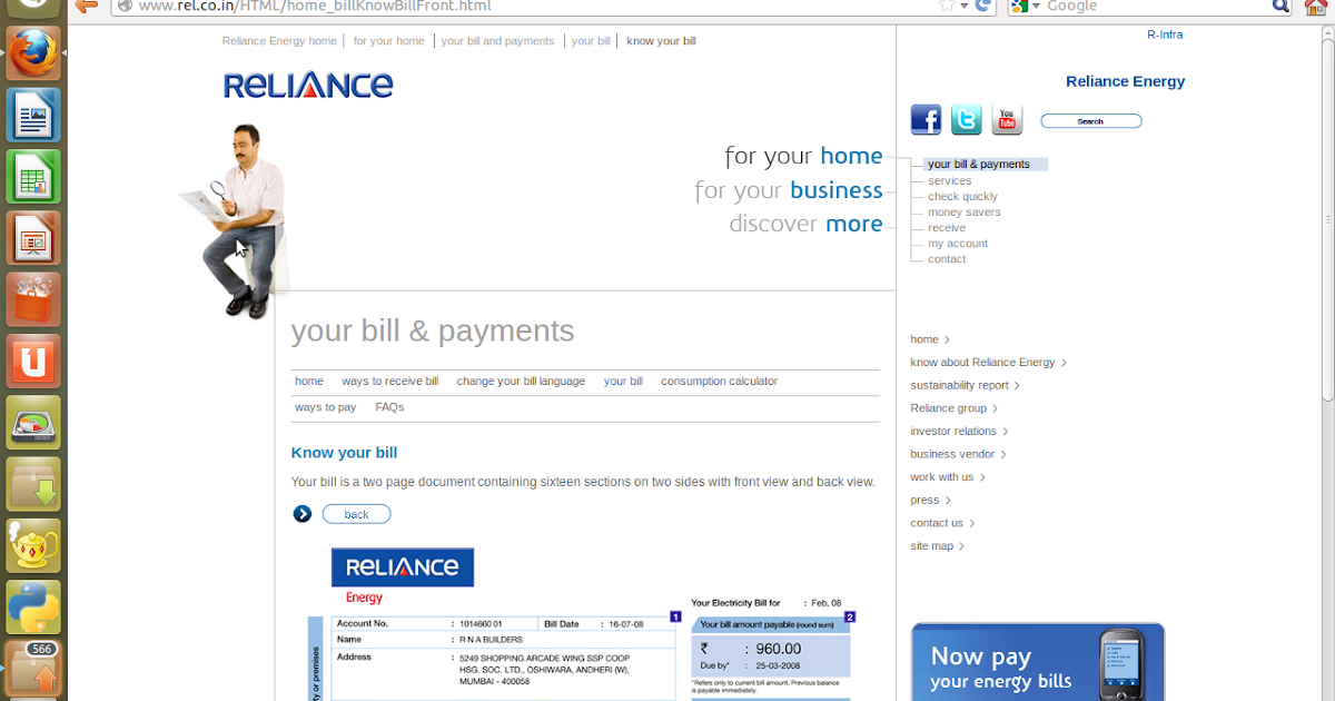 Reliance Energy Electricity Bill Payment Online Utility