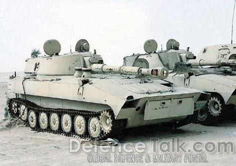 Fuerzas Armadas de Iran Raad-1