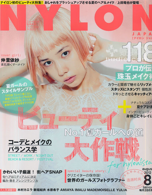 nylon japan august 2012 japanese magazine scans