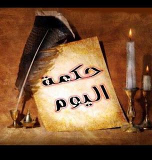 Kata mutiara bahasa arab tentang adab dan budi pekerti