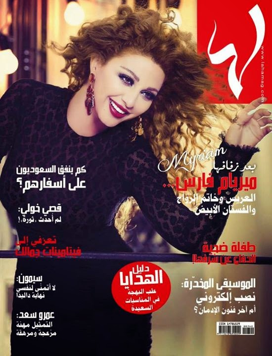 http://pictures4girls.blogspot.com/2014/12/new-myriam-fares.html