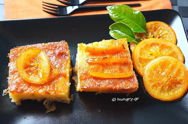 Greek Orange Filo Cake