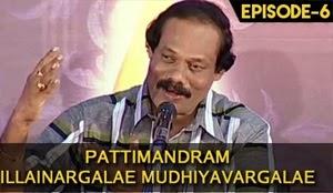 Dindugal Leoni Tamil Pattimandram 28-03-2015 Humorous Debate Show