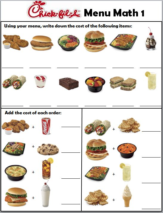 Empowered By THEM ChickFilA Menu – Free Menu Math Worksheets