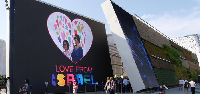 Expo, Israele festeggia San Valentino ebraico