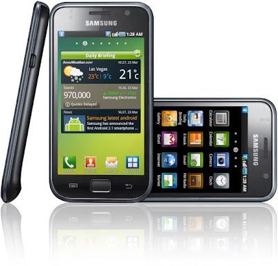 Precio del Samsung Galaxy S