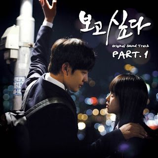 drama korea Terbaru Yg Berjudul I Miss You a.k.a Missing You Part 1 Yg