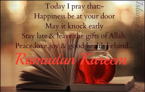 Beautiful Ramadan Images Quotes In Holy Quran