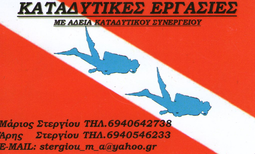 ΣΥΝΕΡΓΑΣΙΑ