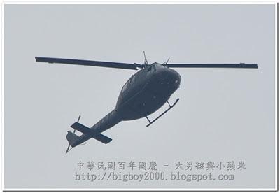 直升機編隊