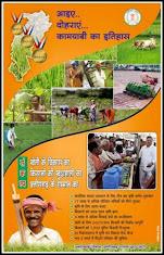 Advertorial: Chhattisgarh Government