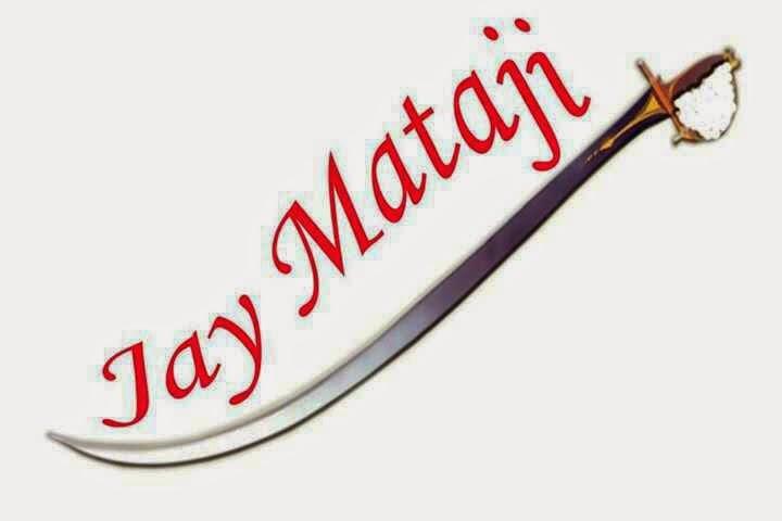 whatsappmsg: Jay Mataji