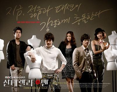 Cinderella Man Korean Drama