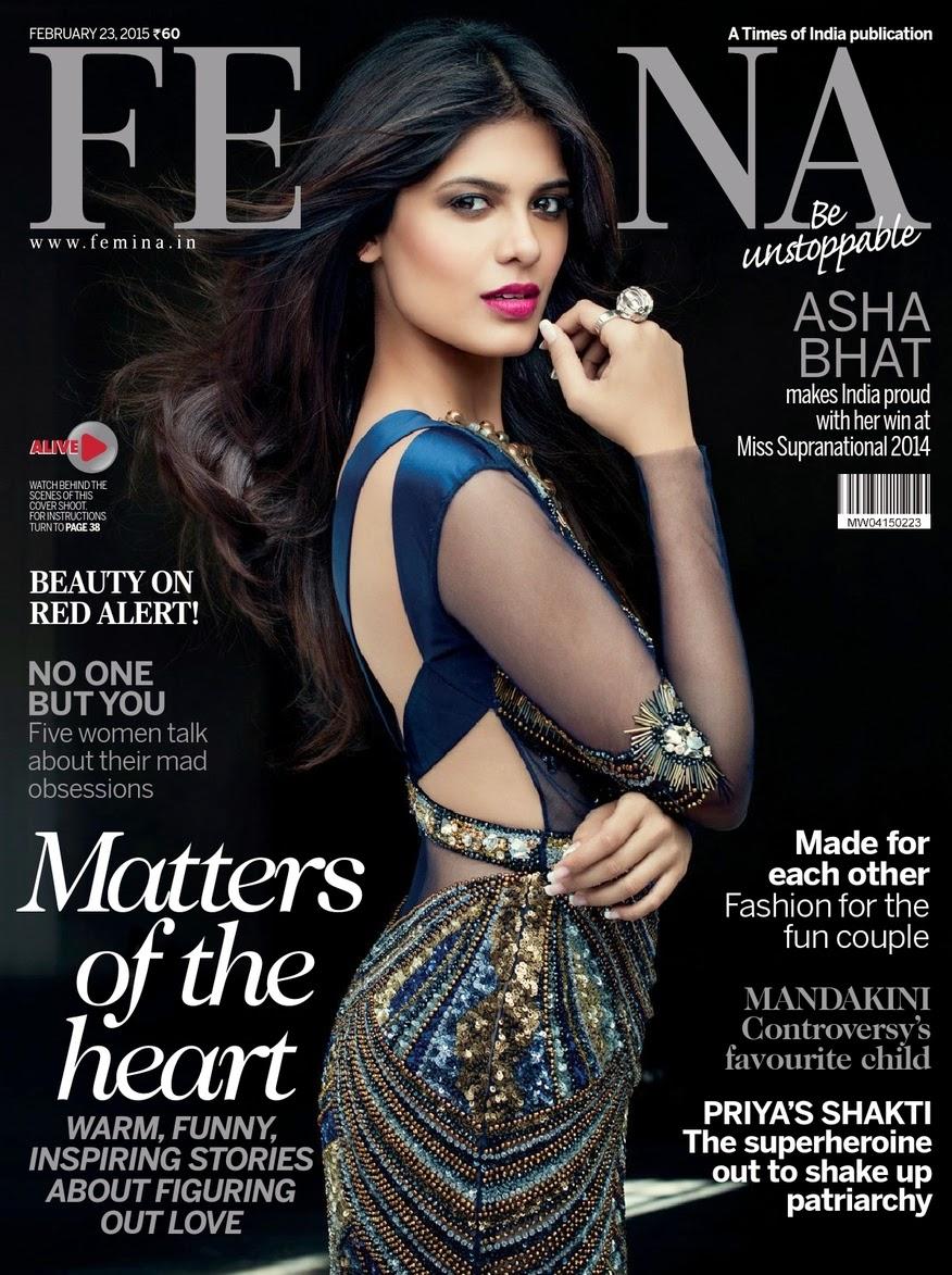 Engineer, Model: Asha Bhat - Femina India