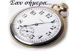 san-simera_6-8-300x190