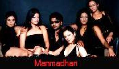 Watch Manmadhan (2004) Tamil Movie Online
