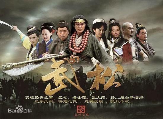 Võ Tòng - Anh Hùng Lương Sơn Bạc - Sctv16