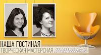 http://memuaris.blogspot.ru/2014/05/1.html