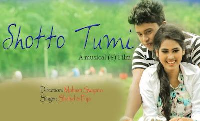 Shotto Tumi Bangla Music Video By Shahid & Puja Download