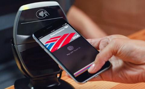 Paiement avec Apple Pay