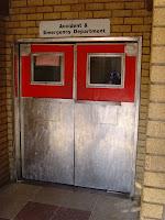 A&E Entrance Doors