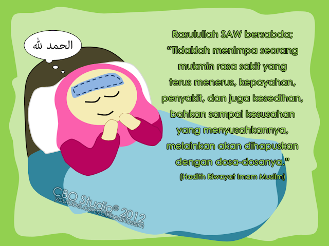 03sakit_hadith_finishsmall.png (1024×768)